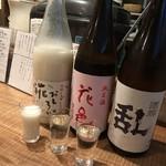 ひもの野郎  - 日本酒飲み比べ1000円