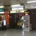 ミンガス - 阪神梅田駅改札近く