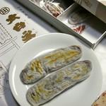 金城軒 太白永餅 - 料理写真:太白永餅、税込108円