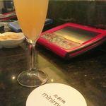Bar&Dining minimum -
