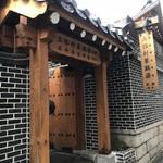 土俗村 蔘鷄湯 - 新しくできた別館へ案内される