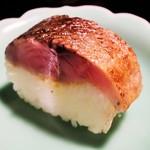 割烹 まつ喜 - 千葉産鯖の棒寿司