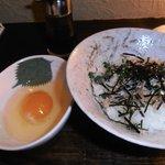 炭火旬肴 如月 - 生卵かけ御飯(500円)