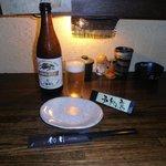 炭火旬肴 如月 - 瓶ビール(500円)