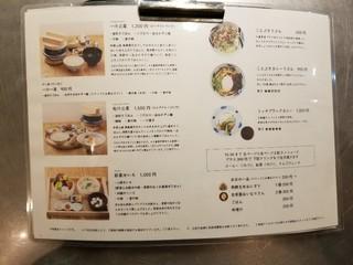 食堂ことぶき - メニュー(定食・うどん・カレー)