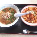 中華料理 京味 - 料理写真: