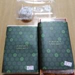 わらび屋本舗 - 「わらび餅(プレーン)小と大・抹茶クリーム大福」1772円