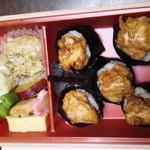 地雷也 - 料理写真:月てまり950円