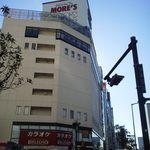 不二家レストラン 川崎モアーズ店 - まずは川崎モアーズへやってきます