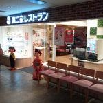 不二家レストラン 川崎モアーズ店 - モアーズ6階に2015年3月オープン