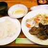Arisunokicchinruumu - 料理写真:生姜焼きセット
