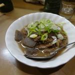 金華園 - 牛すじ煮