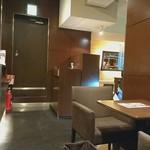 Cafe Miyama - 店内の様子①