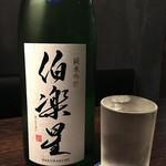 渋谷 牡蠣入レ時 -