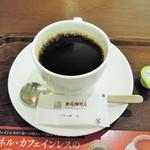 上島珈琲店 - ホット