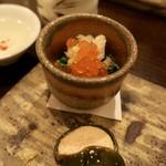 五明 ごみょ - 自家製いくら醤油漬けに菜の花&辛味おろし、たらこ昆布巻き