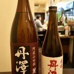 五明 ごみょ - 神奈川の地酒「丹沢山」