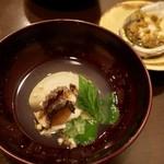 五明 ごみょ - 蝦夷あわびと大根の酒蒸し、肝和え付き