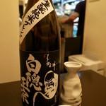 五明 ごみょ - 静岡県沼津市の地酒「白隠正宗」