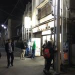 ヒデヨシ商店 - 外観