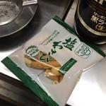 ヒデヨシ商店 - 塩わさび
