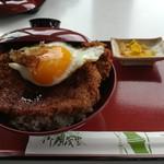 十阡萬 - 料理写真:ソースカツ丼 目玉焼き付き