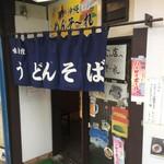 川菜 - 丸の内線中野新橋駅徒歩すぐ。