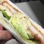 ひまわりサンドイッチ - 17'11月