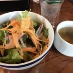Lucy&Glutton.NYC - パスタランチのサラダ
