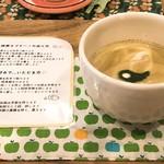 マメカフェ - 抹茶カプチーノ