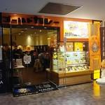 ゴールドカレー - 名鉄エムザ 地下飲食街にあります