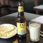 78837246 - パパドとインドビール アイスチャイ