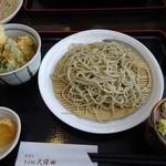 久保田 - 「もりそば」500円と「天丼(小)」350円