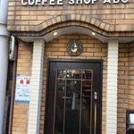 ABC - コーヒー側の外観