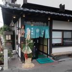 庄司屋 - お店玄関