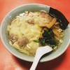 たかの - 料理写真:塩ワンタン麺