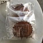 コナズ パパ - 料理写真:こがしバターケーキ1個140円(税込)