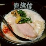 龍旗信RIZE - 【鶏炊いたん塩そば + 特製味玉】¥830 + ¥100