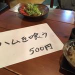 中華酒場 サモハン - この日は食われてしまいましたが…(・・;)