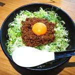 麻布麺房どらいち - 汁なし担々麺