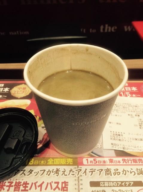 ロッテリア セレオ甲府店 - ほうじ茶ラテ