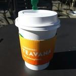 スターバックスコーヒー - ドリップコーヒーをテラス席で