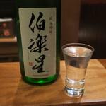 ながほり - 日本酒1