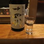 ながほり - 日本酒2