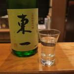 ながほり - 日本酒3