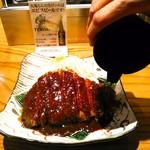 矢場とん - 赤味噌仕立ての特製味噌だれにはちょっとした中毒性あり。