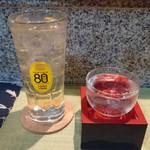 ほなな - 日本酒のチェイサーはハイボール