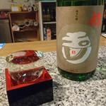 ほなな - 玉川 純米吟醸 祝