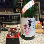 ほなな - 雪の茅舎 純米吟醸 限定生酒