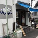 麺場 Voyage - 外観